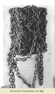 @Chains2