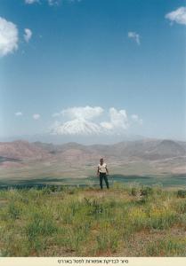 @Ararat2